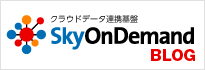 SkyOnDemand BLOG