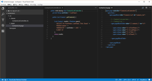 VSCode_33_build13.png