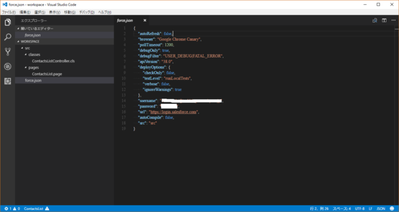 VSCode_34_build14.png