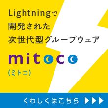 mitoco