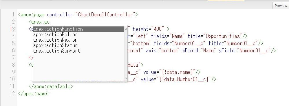 Visualforceコード補完