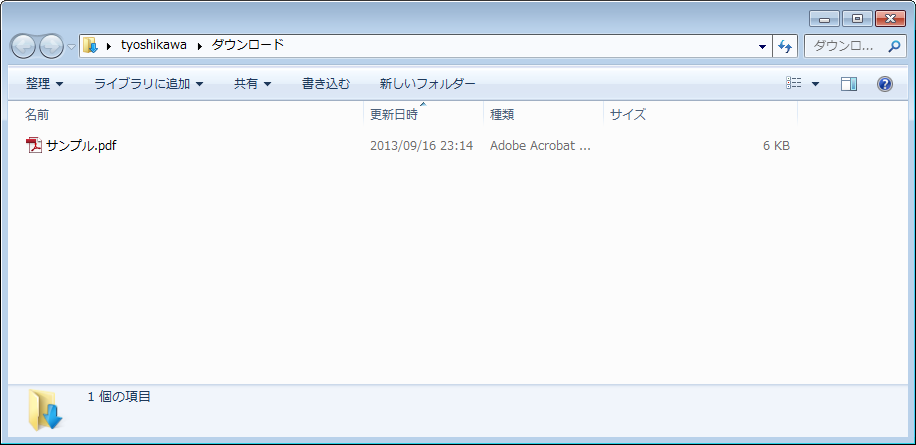 2013-09-16_232409