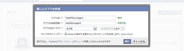 Facebook Developers (1)