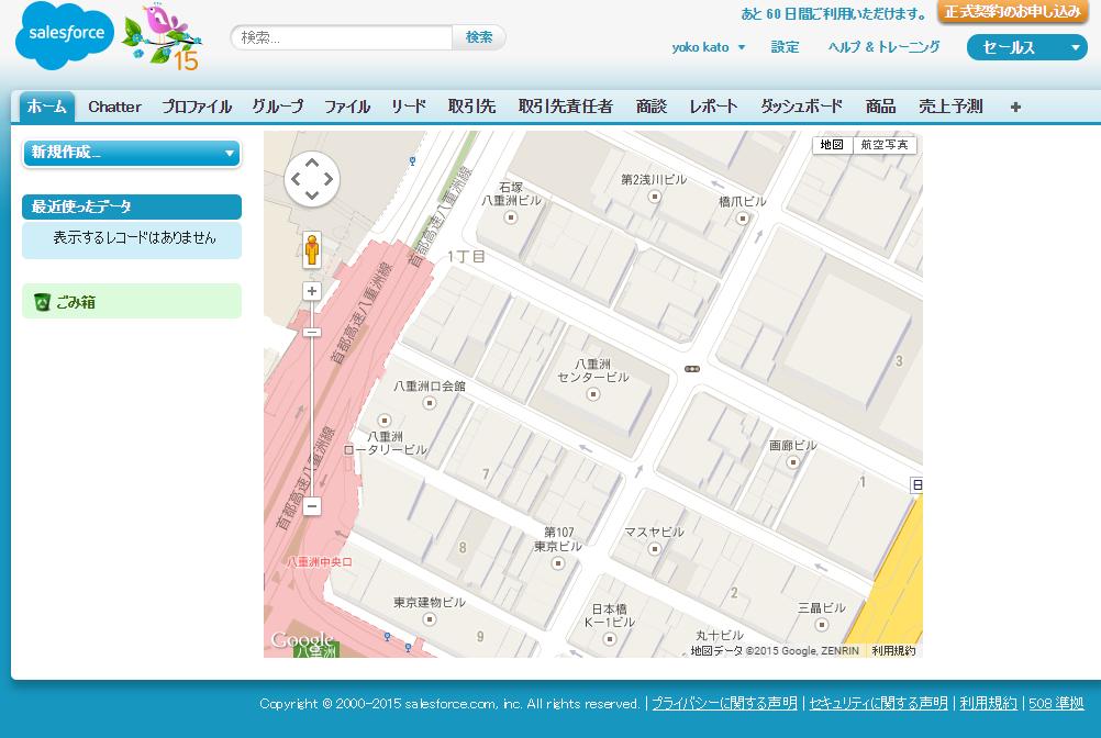 東京都中央区八重洲1-6-6 八重洲センタービル7F