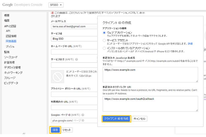 GoogleAppAgreement