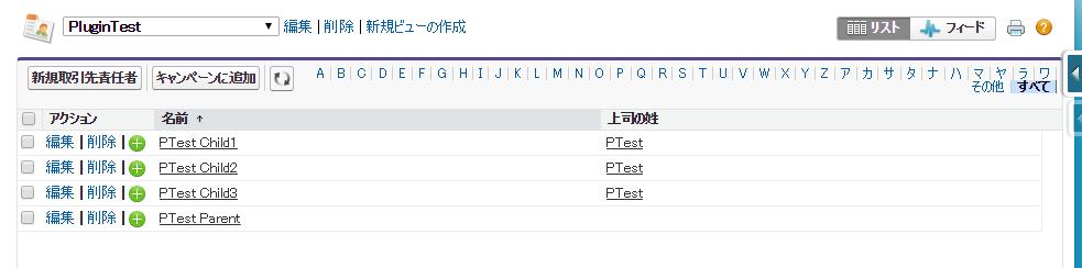SnapCrab_NoName_2015-8-24_20-26-38_No-00