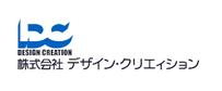 株式会社 デザイン・クリエィション様