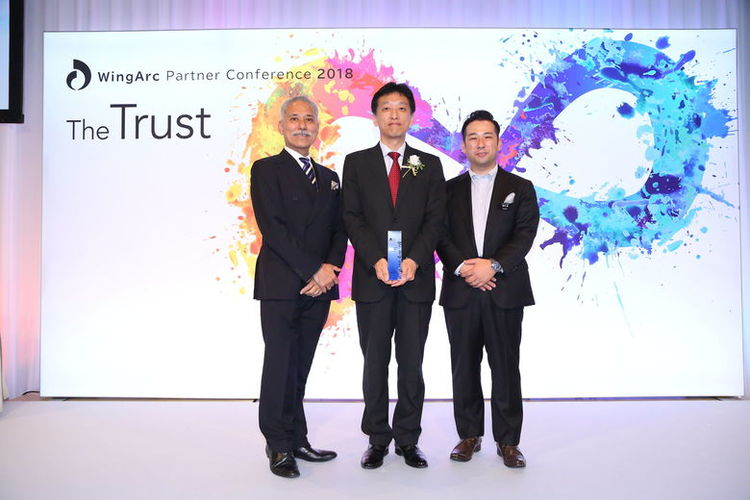 WingArc Partner Award 2018の表彰式の写真
