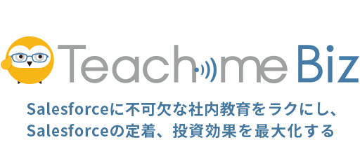 Teachme Biz for Salesforce
